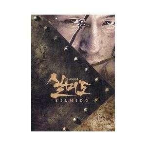 Silmido: Woo Suk Kang, Seol Gyeong gu, Ahn Sung ki, Jun ho