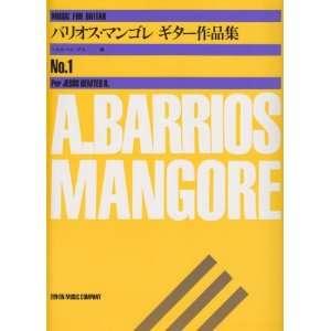 Album No. 1: Guitar Solo (9784112402716): Agustin Barios
