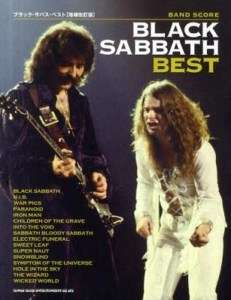 JPN Band Score Book BLACK SABBATH BEST Guitar Tab