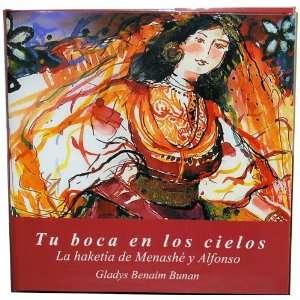 Edition) (9781564923615): Gladys Bunan, Raquel Benatar Laredo: Books