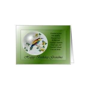 99th / Grandma /Happy Birthday ~ Bee Eater / Bird in a