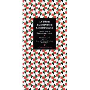 palestinienne contemporaine (9782841093755): Abdellatif Laâbi: Books