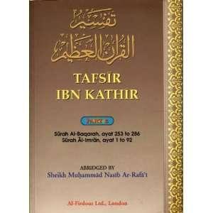 253 to 286, Surah Al Imran, Aya: Muhammad Nasib (ed) Ar Rafai: Books