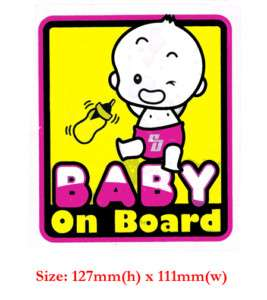 Baby Boy on Board Car Sign Screen Sticker Decal