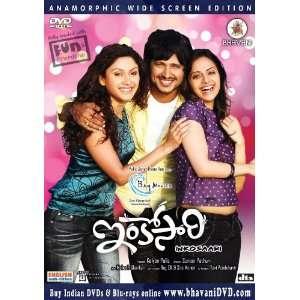 Sayali Bhagat, Ravi Varma, Vennela Kishore, Suman Pathuri: Movies & TV