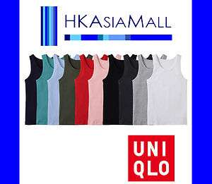 UNIQLO Men DRY Rib Tank Top Shirt Packaged Choose Colors NEW Free S&H