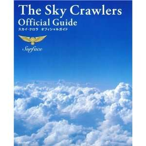 The Sky Crawlers   Official Guide Surface (Japanese Language Anime