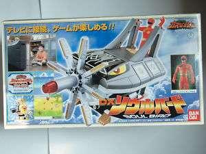 Power Ranger Wild Force DX Soul Bird TV Game Bandai JP