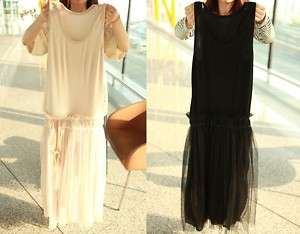 Fashion Korea Womens Tulle Vest Tank Dress Beige Black
