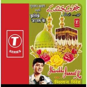 Jharokhe Jannat Ke Rashid Khan Music