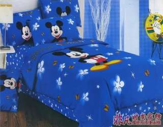 Look at me Mickey Mouse Single Bed Quilt Cover Set ***