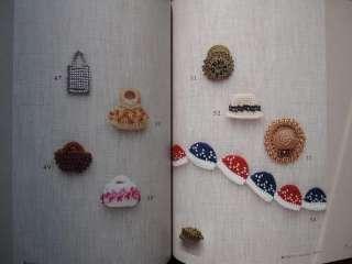 BEADS WORK MINI MOTIF PATTERN 100   Japanese Bead Book