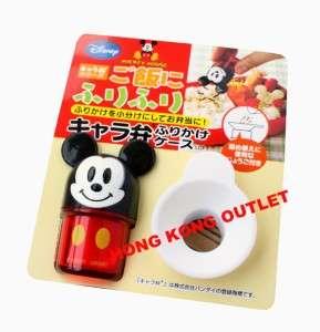 Mickey Mouse Dressing SPICE SEASONING BOTTLE BENTO H1b