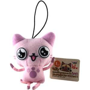 Official Monster Hunter 2010 Plush Strap 3   Pink Airu Toys & Games