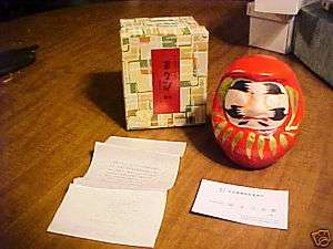 Japanese Paper Mache Head Folk Art (MIB)