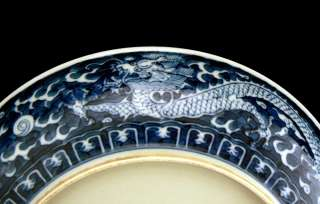 BLUE & WHITE PORCELAIN PAINTED BLUE GROUND DRAGON DISH QIANLONG SEAL