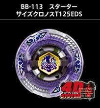 Authentic@ BeyBlade BB 113 Scythe Kronos PLUS Light Launcher by