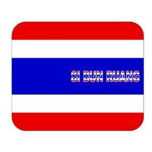 Thailand, Si Bun Ruang Mouse Pad: Everything Else