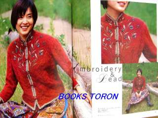 Mitsuharu Hirose Splendid Knit/Japanese Crochet Knitting Pattern Book