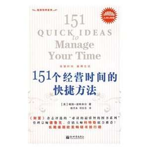 9787802289093): MEI )DI TE MI ER LOU YUE WEI ?DENG DONG DONG YI: Books