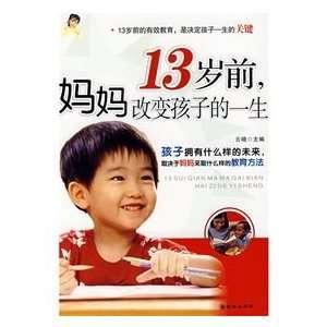 hai zi de yi sheng (Chinese Edition) (9787505418493): zhang li: Books