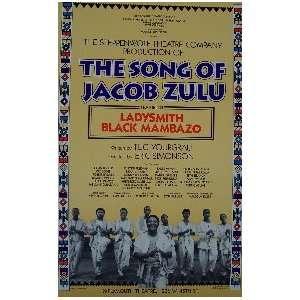 THE SONG OF JACOB ZULU (ORIGINAL BROADWAY THEATRE WINDOW