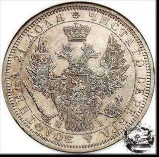 Russia 1 ROUBLE 1854 СПБ НI Certified AU55