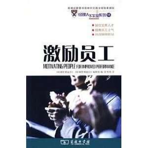 WEI YI (HA FO GUAN LI QIAN YAN )(HA FO GUAN LI TONG XUN )JI ZU Books