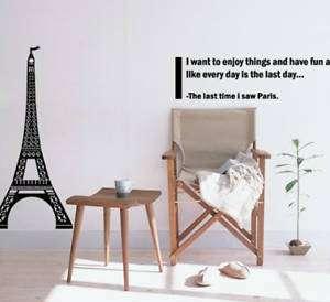 La Tour Eiffel Paris Tower Wall Art Vinyl Decal Sticker
