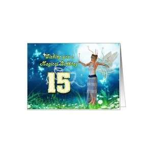 Magical fairy birthday card for 15 years old Card: Toys & Games
