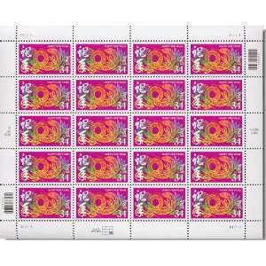 Chinese Lunar New Year Snake Collectible Stamp Sheet