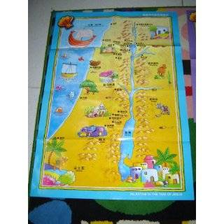Lands of the Bible Wall Map (tubed) (9780792249900