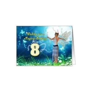 Magical fairy birthday card for 8 years old Card Toys & Games