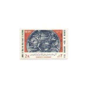 Persian Stamps 2500th Anniversary Persian Empire Series #6
