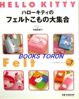HELLO KITTY Felt goods SANRIO Vol.7/Japanese book/020