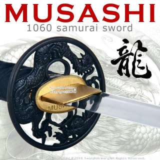 Handmade Musashi 1060 Katana Samurai Sword Dragon Brown