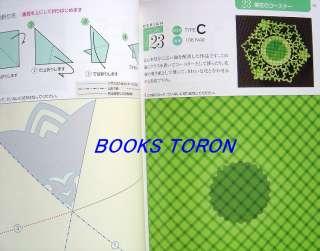 Pretty Cutting Paper Decoration/Japanese Paper Craft Book/b70
