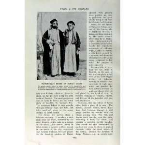 c1920 SYRIA DRESS COSTUME ARABS MEN PEOPLE MIDDLE EAST