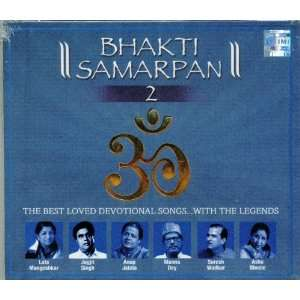 The Best Loved Devotional Songs With The Legends (Indian