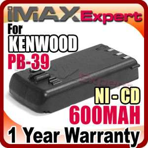 39 Battery for KENWOOD TH D7 TH D7A TH D7E Dual Band HT Radio