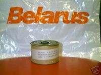 Belarus tractor parts   fuel filter