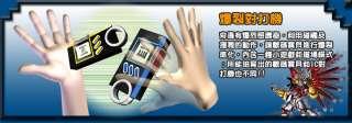BANDAI Digimon Digital Monsters DIGIVICE BURST (Blue)