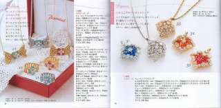 BEAD MOTIF ACCESSORIES 60   Japanese Bead Book