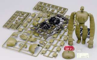 FG5 Laputa Castle in the Sky Robot (Gardener Version) 120 scale kit