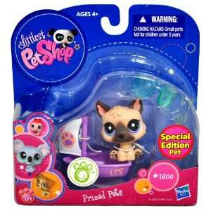 Littlest Pet Shop * LPS * Special Edition Pet * German Shepherd Puppy