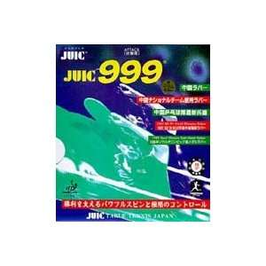 JUIC 999 Attack Table Tennis Rubber