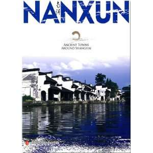 Nan Xun Ancient Towns Around Shanghai (9787119061702