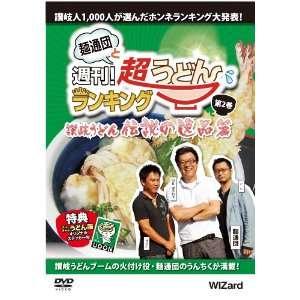 Sanuki Udon, Densetsu No Ippin Hen [Japan DVD] PCBE 11887 Movies & TV
