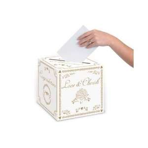 Wedding Card Box, 9 inch: Home & Kitchen