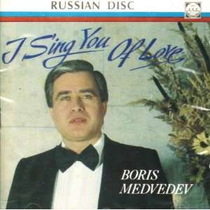 Boris Medvedev   I sing you of love. Arias from operas